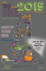 Lightup poster